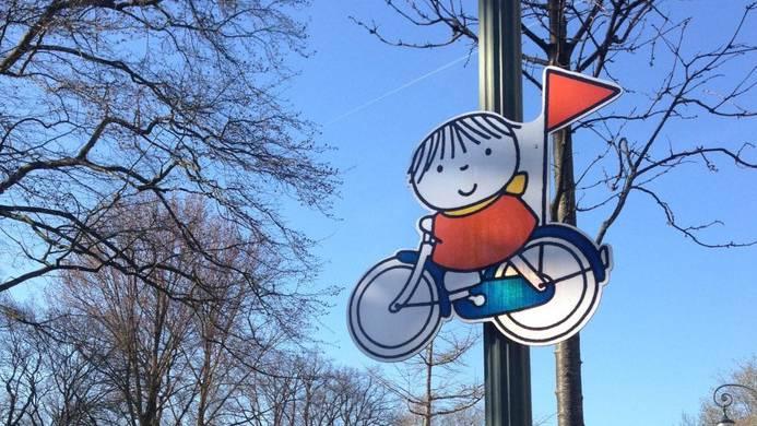 Tentoonstelling Centraal Museum Utrecht Dick Bruna aandacht verkeersborden met afbeeldingen tekenaar nijntje snelheidsaanduiding voor verkeersveiligheid woonwijk op straat kinderen en kleuters en peuters het bord met fietsertje en vlaggetje maakt bewust
